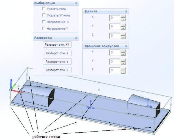 SolidCAM. Система координат. Поверхность