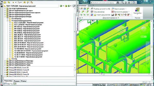 Рис. 1. База данных Model Studio CS интегрирована в среду проектирования и готова к работе