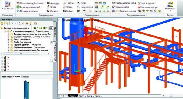 Рис. 2. База данных Model Studio CS содержит сортамент различного металлопроката и строительные конструкции