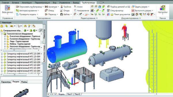 Рис. 5. Объекты базы данных Model Studio CS Трубопроводы, созданные средствами встроенного параметризатора