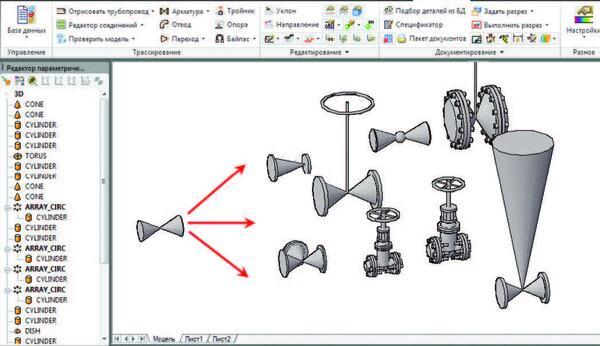Рис. 8. Различные типы арматуры, созданные средствами параметризатора Model Studio CS