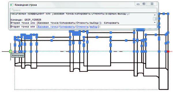 Рис. 4. nanoCAD 4 позволяет, цепляяс за ручки, циклически перебирать режимы работы с выделенными объектами: перемещать вершины, перемещать все выделенные объекты, поворачивать их, масштабировать или зеркалить