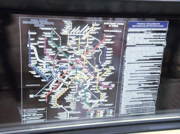 Оконная графика в метро