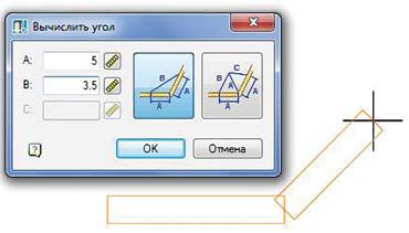 Рис. 11. Указание угла поворота линии тригонометрическим построением
