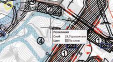Рис. 4. Динамическая подсветка объектов, лежащих под курсором: отличный инструмент анализа структуры документа