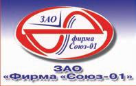 Логотип ЗАО Фирма Союз&01