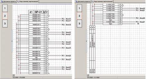 Рис. 3. Фрагмент документа Подключение кабелей к рядам зажимов, клеммник SP&01