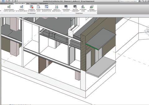 Revit Architecture: фрагмент координации разделов проекта с Revit MEP