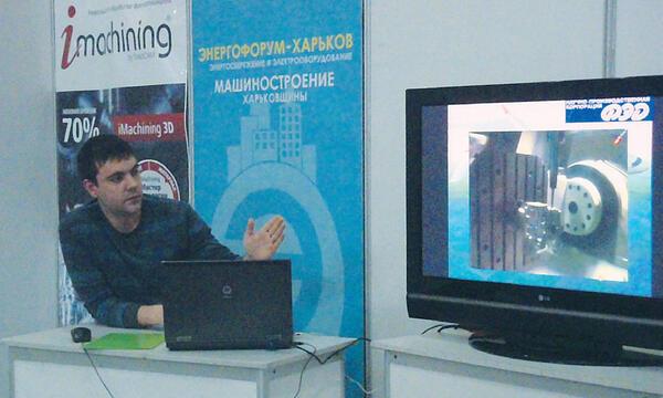 Выступление наладчика станков с ЧПУ Александра Науменко