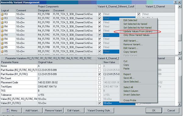 Рис. 7. Подготовка передачи параметров из библиотеки
