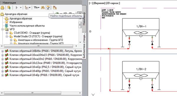Рис. 12. Подбор деталей в базе данных по параметрам схемы