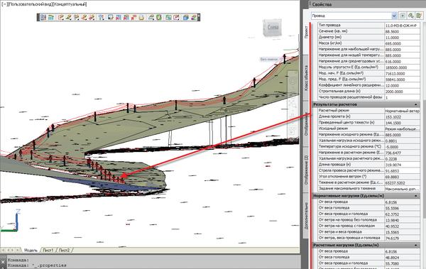 Рис. 10. Механический расчет провода в AutoCAD Civil 3D+Model Studio CS ЛЭП