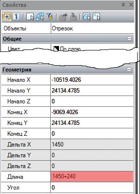 Калькулятор в окне свойств позволяет быстро изменить цифровые свойства выделенного объекта