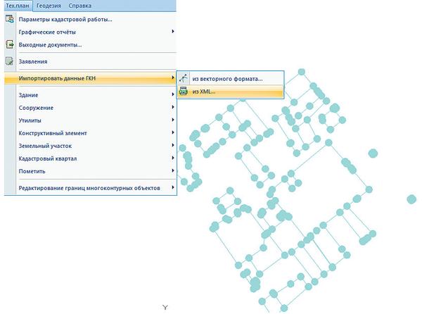 Рис. 2. Импорт данных ГКН из XML