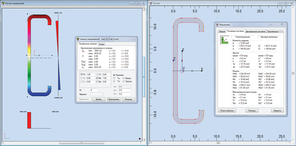 Создание и анализ произвольного сечения в Autodesk Robot Structural Analysis Professional