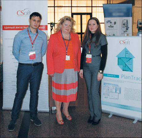 Представители CSoft с генеральным директором СРО НП Кадастровые инженеры М.И. Петрушиной