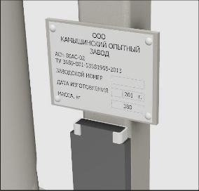 Площадка обслуживания: визуализация элементов конструкции в Autodesk Showcase