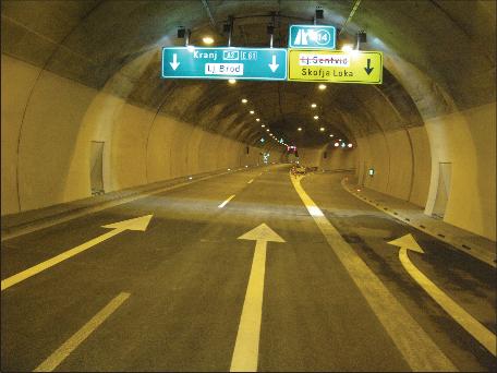 Съезд в тоннеле Шентвид