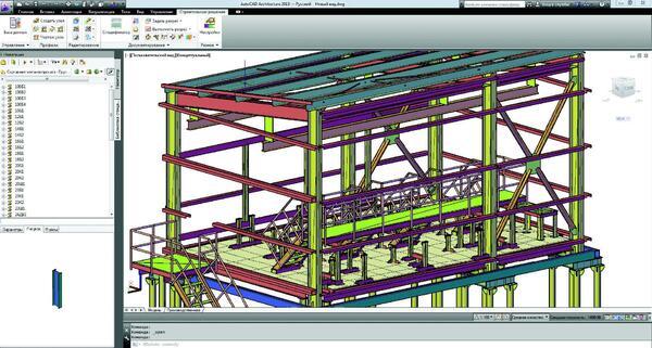 Рис. 8. Model Studio CS Строительные решения