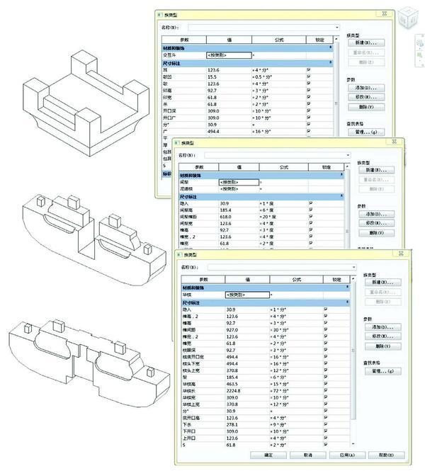 Некоторые из основных элементов системы доугун, реализованные в виде семейств Revit, с их таблицами параметров: цзао ху доу, ни дао гун и хуа гун