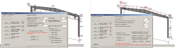 Рис. 3. Окна задания параметров для автоматического создания типовых общих загружений