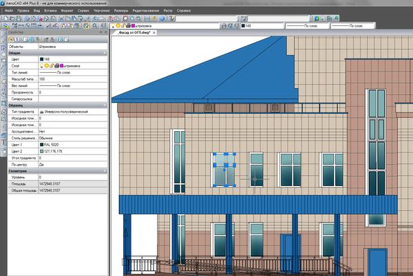 Рис. 1. В nanoCAD 6.0 появилась градиентная штриховка, которая позволяет создавать презентационные чертежи