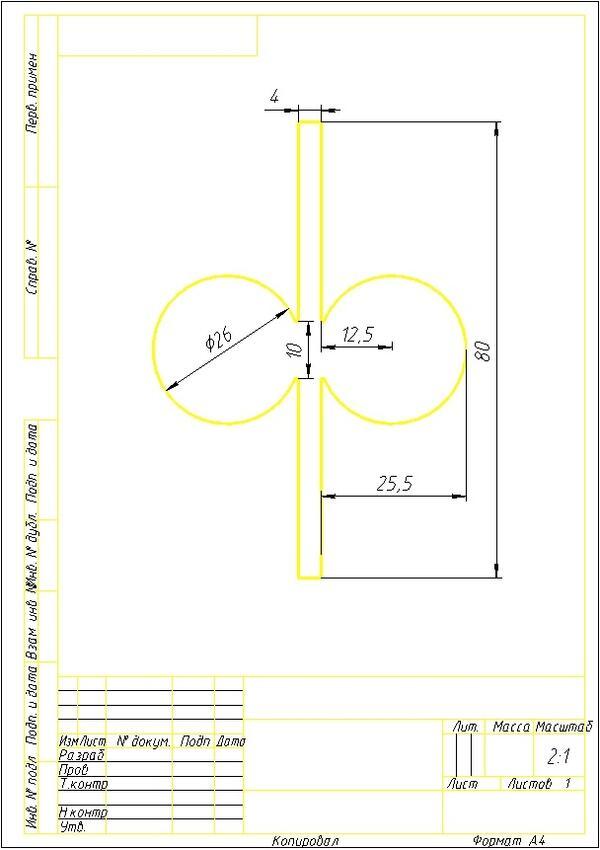 Рис. 1. Контур печатной платы в nanoCAD