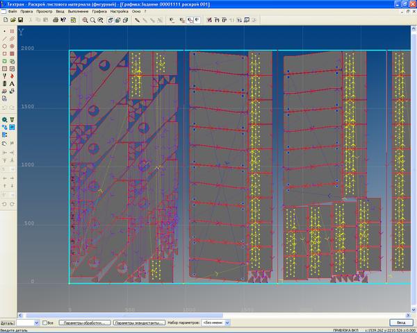 Рис. 4. Автоматическая обработка деталей по зонам листа