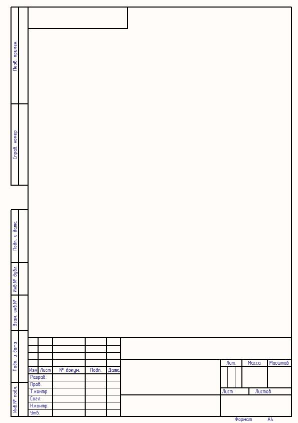 Основная надпись с озаглавленными графами