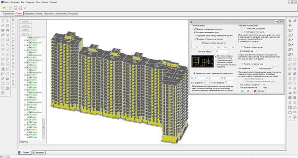 Итоговая модель здания в препроцессоре ФОРУМ