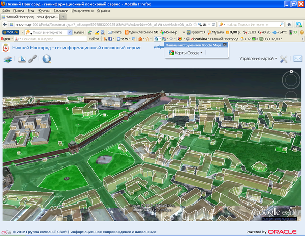Трехмерная визуализация реальных и временных трехмерных объектов в ГИС-портале