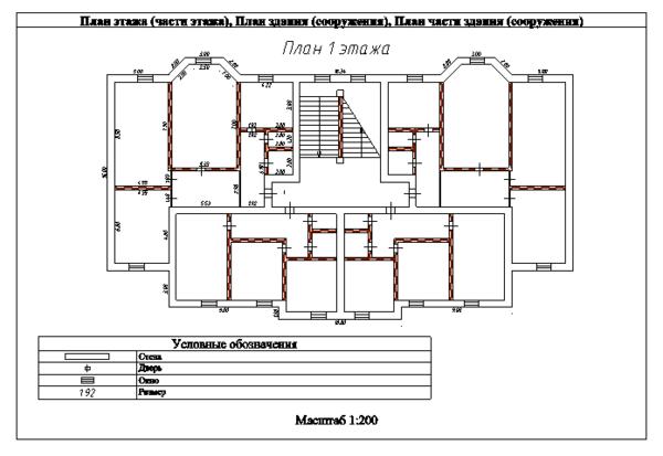 Рис. 4. Создание графического раздела технического плана помещения