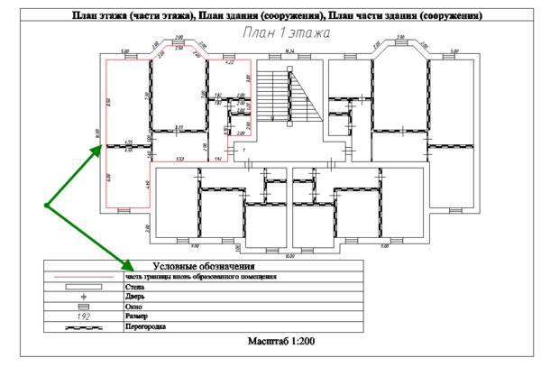 Рис. 6. Графический раздел, созданный программой PlanTracer Pro 7
