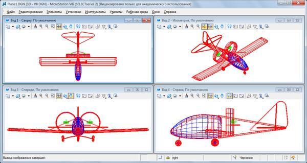 Модель самолета 1 (четыре вида)