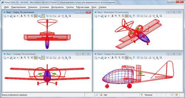 Модель самолета 2 (четыре вида)