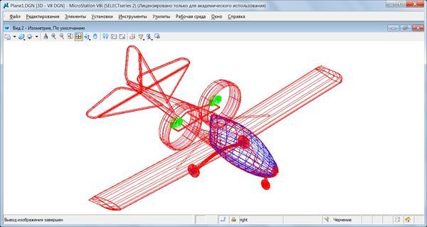 Модель самолета 1 (изометрия)