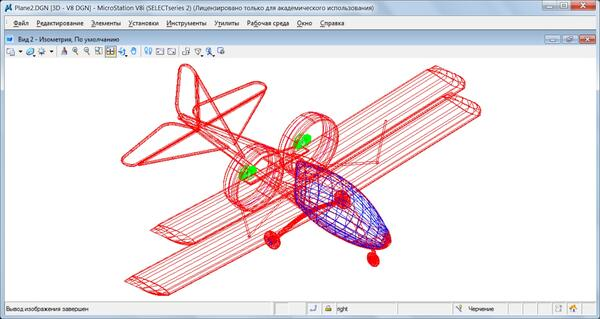 Модель самолета 2 (изометрия)
