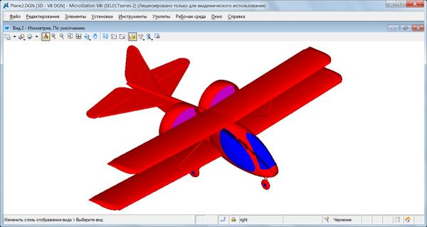Модель самолета 2 (изометрия - плавное затенение)