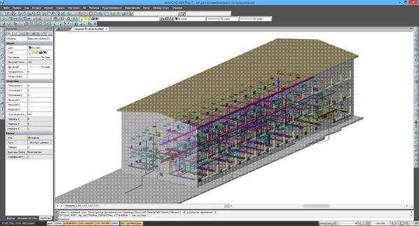 Рис. 2. Модель, собранная из ArchiCAD, nanoCAD Электро, СКС, ОПС, ВК и Отопление отображается в среде nanoCAD Plus