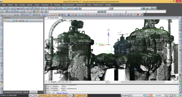 Рис. 3. Навигация по трехмерной модели, полученной с 3D-сканера