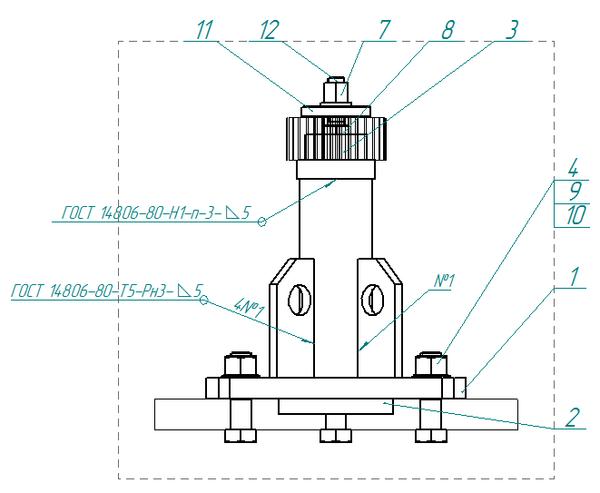 Рис. 13. Выравнивание по контуру позиций