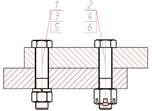 Рис. 12. Болтовое соединение с расставленными позициями
