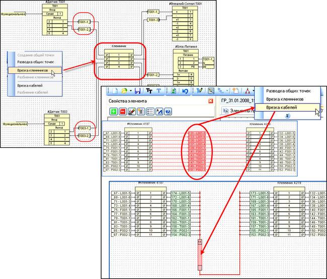 Формирование клеммников и кабелей на графической странице AutomatiCS