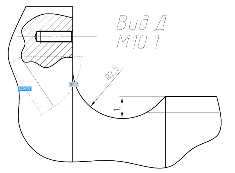 Рис. 3. В восьмой версии nanoCAD Plus существенно повышена точность вычисления при выполнении математических операций