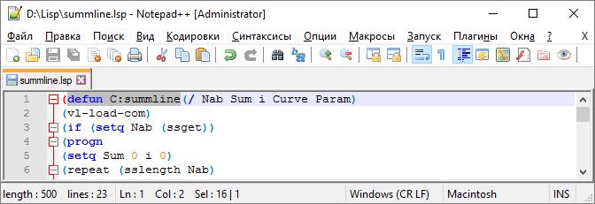 Рис. 1. Регистрация команды в LISP
