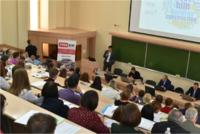Семинар по открытому BIM-взаимодействию состоялся в Белгороде