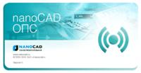 Выход новой версии nanoCAD ОПС