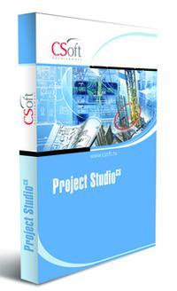 Выход новой сборки программного комплекса Project StudioCS