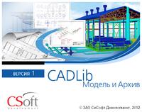 Информационное моделирование зданий (BIM). Программное обеспечение для эффективного проектирования и расчетов инженерных систем