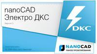 NANOCAD ЭЛЕКТРО ДКС 3.1 СКАЧАТЬ БЕСПЛАТНО